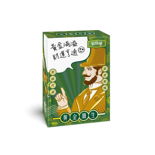 狠綠嗨升級版黃金纖生 1盒