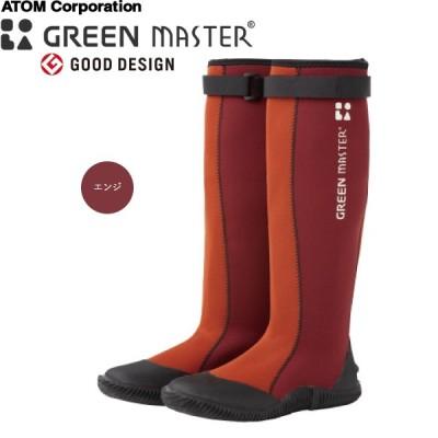 アトム グリーンマスター 2620 エンジ オシャレや防水長靴 ガーデニング 農作業 アウトドアレジャー ※サイズ要選択