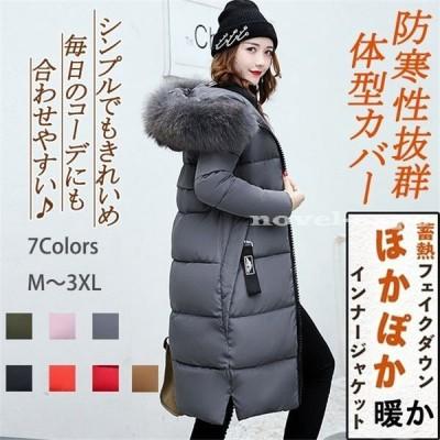 大きいサイズ ダウンジャケット ダウンコート レディース コート 中綿コート 20代 30代 40代 50代 ロング丈 厚手 綿入れ アウター上品 セール フード付き 防寒