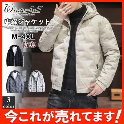 中綿ジャケット ショートコート メンズ キルティングコート 中綿ダウン コート アウター 防寒 ビジネス 軽量 ジャケット 秋 冬 紳士用 通勤