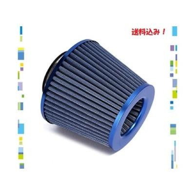 (キット) KIT 汎用 車用 高性能 エア フィルター エアクリーナー 吸気 効率 最大化 76mm (ブルー)