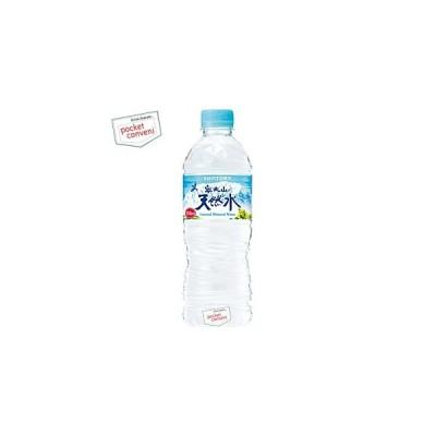 サントリー 奥大山の天然水(おくだいせん) 550mlPET 24本入(南アルプスの天然水の西日本版) (ミネラルウォーター 軟水)