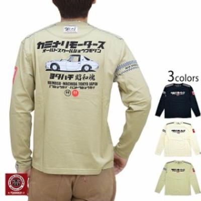 ヨタハチ昭和魂長袖Tシャツ カミナリ KMLT-197 雷 エフ商会 ロングTシャツ 旧車 レトロ efu商会