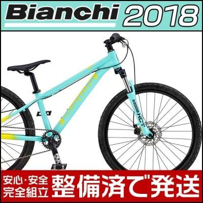Bianchi(ビアンキ) 2018年モデル TEAM PIRATA(チームピラタ) 子供用自転車 ジュニアバイク