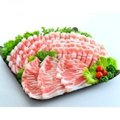 【のし付】【ファームヨシダ】えころとん・豚肉4種計1200g・ しゃぶしゃぶセット