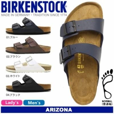 夏新作 サンダル メンズ ビルケンシュトック アリゾナ コンフォート シューズ 靴 健康サンダル ビルケン BIRKENSTOCK ARIZONA