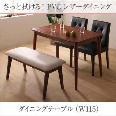 ダイニングテーブル 単品 4人 4人掛け 4人用 幅115 ファシオ 引き出し付きテーブル 小物入れ 長方形 4人掛け用 テーブル 食卓