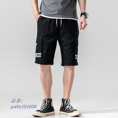 カーゴパンツ メンズ コットンパンツ スポーツパンツ ワークパンツ 人気 夏限定 ポケット 短パン リボン付き ショートパンツ 大きい