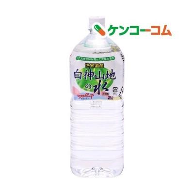 白神山地の水 ( 2L*6本入 )