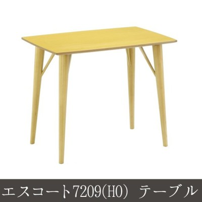 4/19 09:59までポイント5倍! エスコート7209 (HO) リビングテーブル リビングテーブル 座卓 幅75cm 木製 上品
