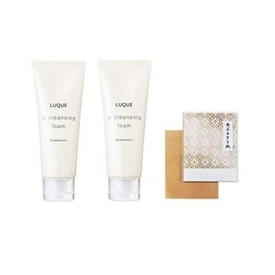 ナリス化粧品 naris cosmetics ルクエ3 Wクレンジングフォーム 100g 2個セット (あぶらとり紙10枚 付き)