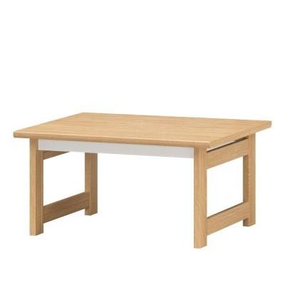 ローテーブル おしゃれ 幅75 ワンルーム・寮・一人暮らし