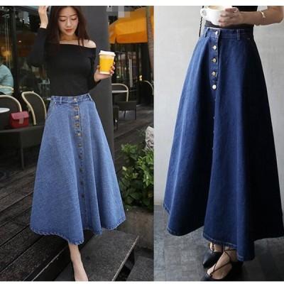 ボタン飾り 春夏 デニムスカート Aライン 韓国風 カジュアル 大きいサイズ レディース ロング丈 フレア スカート ハイウエスト 20代30代40代 体型カバー