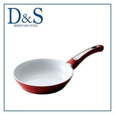 D&S(デザイン アンド スタイル) アルミフォージド フライパン20cm ホワイトレッド IH対応