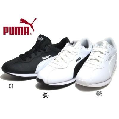 プーマ PUMA チューリン 2 スニーカー メンズ 靴
