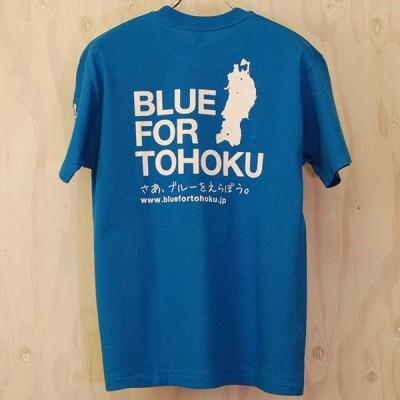 BLUE FOR TOHOKU