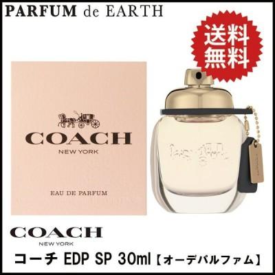 送料無料 コーチ COACH コーチ EDP SP 30ml 【オーデパルファム】 COACH NEW YORK Eau De Parfum 【香水 フレグランス】