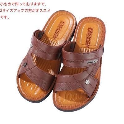メンズサンダルトングサンダルビーチサンダル靴スリッパ歩きやすいシューズメンズサンダルお洒落メンズシューズ滑り止め送料無料