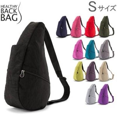 [あす着] ヘルシーバックバッグ Healthy Back Bag テクスチャードナイロン Sサイズ ボディバッグ ショルダー
