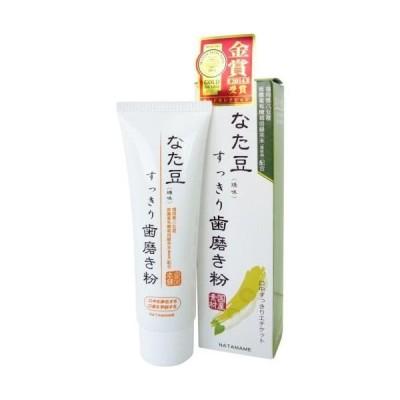 三和通商 なた豆すっきり歯磨き粉 矯味 121g