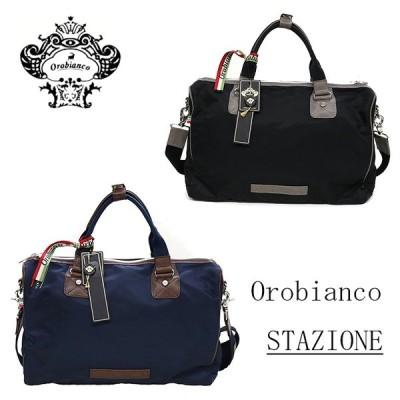 Orobainco オロビアンコ ビジネスバッグ STAZIONE メンズ レザー ナイロン 全2色