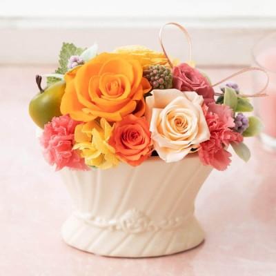 プリザーブドフラワー プレゼント 「ブリリアント オレンジ」 ギフト 花