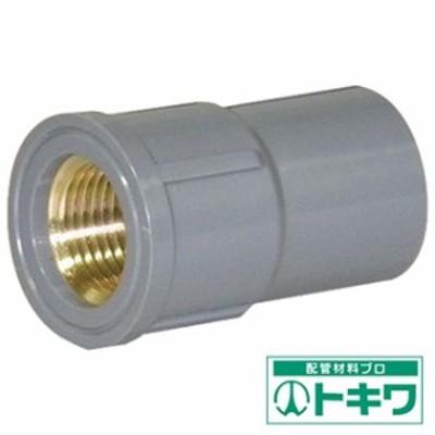 クボタケミックス TSメタル給水栓ソケット TS-MWS 13 TSMWS13 ( 4678893 )