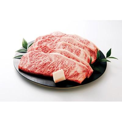 30-10 【冷蔵】特選 黒田庄和牛サーロインステーキ(220g×2枚)