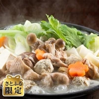 【さとふる限定】博多の味本舗(大任町) 博多水炊き(4~5人前)