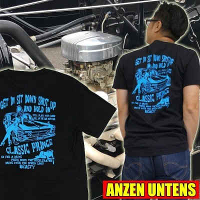 【S】【M】【L】アメカジ バイカー 旧車Tシャツ【クラシックプリンス 黒】(半袖Tシャツ)ANZEN UNTENS アンゼンウンテンズ メンズ  グロリア 縦目 A30型系 日産