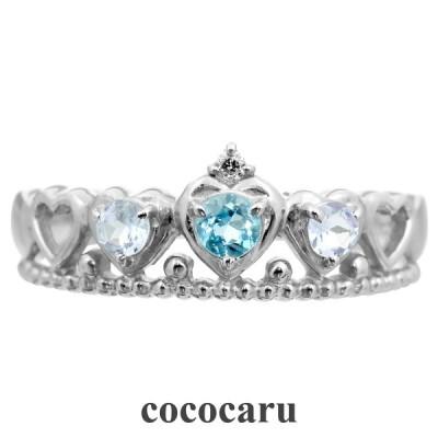 指輪 レディース ダイヤモンド ブルートパーズ アイオライト リング シルバー925 ファッションリング 日本製 誕生日 ギフト