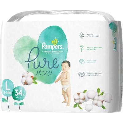 【パンツ Lサイズ】パンパース オムツ 肌へのいちばん Pure(ピュア) (9~14kg) 34枚