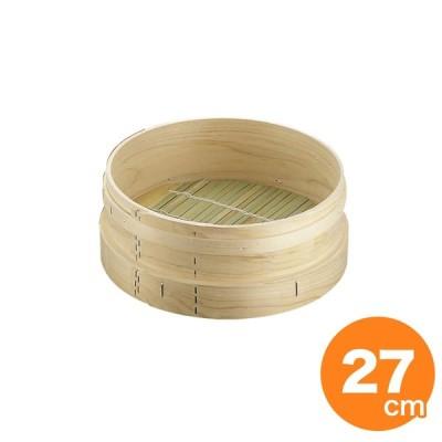 料理鍋用 和セイロ 27cm用 (約1.0升)