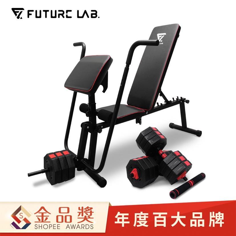 【未來實驗室】URBANFITNESS 城市健身組 36kg/60kg啞鈴組+健身椅 坐姿划船 大腿延伸 臥推 肩推
