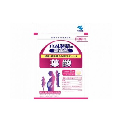 小林製薬 葉酸 30粒