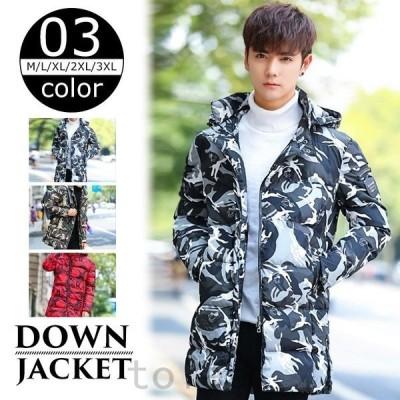 ダウンジャケットメンズダウンコート中綿ジャケットアウター迷彩柄ロング丈フード付き軽量冬防寒防風3色選択可
