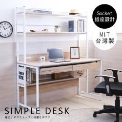 澄境 穩重型寬140公分附插座層架工作桌(附二大抽) 書桌 辦公桌 電腦桌