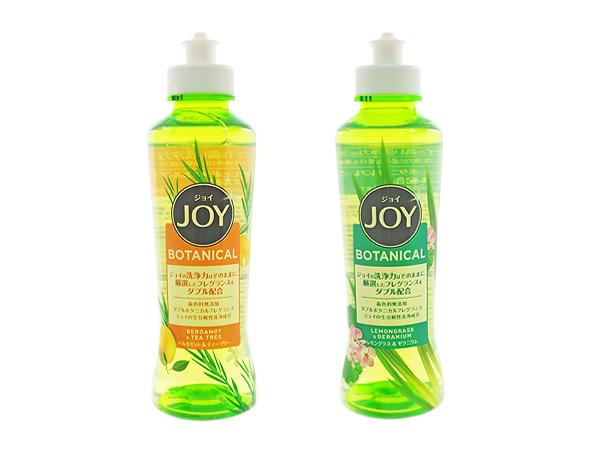 日本P&G~JOY速淨除油濃縮洗碗精(190ml) 佛手柑&茶樹/檸檬草&天竺葵 2款可選【D799324】