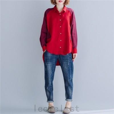 2021新作長袖 無地 配色 シャツ ワンピース ロング 大きいサイズ 大人カジュアル 冬 香港ファッション