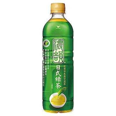 (活動) 茶裏王 濃韻日式綠茶 (600mlx24入)