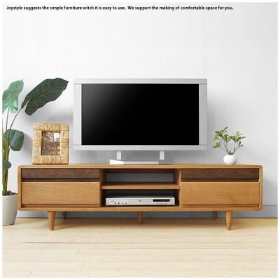テレビボード テレビ台 幅150cm タモ材 ウォールナット材 タモ無垢材 オイル仕上げ 北欧 角が丸いツートンカラーのローボード ナチュラル