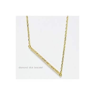 ストレートライン ダイヤモンド0.10 ブレスレット K18 イエローゴールド K18WG K18PG ホワイトゴールド ピンクゴールド プラチナ別注可