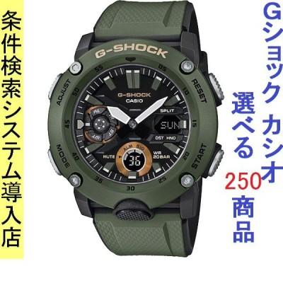 腕時計 メンズ カシオ(CASIO) Gショック(G-SHOCK) 2000型 アナデジ クォーツ カーキ/ブラック色 WCG88A20003A / 当店再検品済