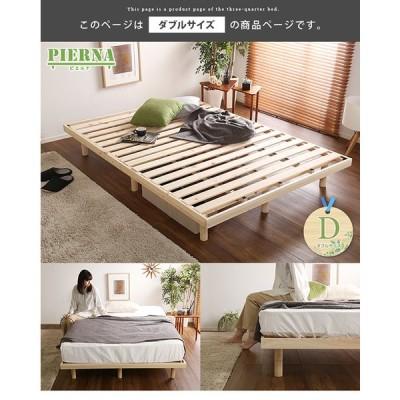 【ダブル】 檜無垢材 ベッドフレーム すのこ ダブル 湿気 スノコマット 高さ調節3段階 ひのき 国産 すのこベッド 単体