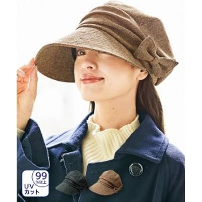 帽子 大きいサイズ レディース 小顔に見える あったか UV リボン キャスケット 冬 チャコールグレー/ブラウン 適応頭囲約56~59cm/適応頭