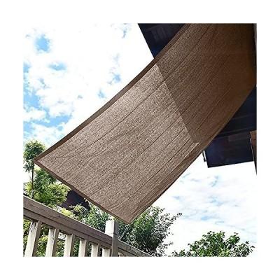 Yihuilan サンシェード 日除けシェード 日よけオーニング ベランダ 目隠しシート UVカット クールシェード 遮光 ?