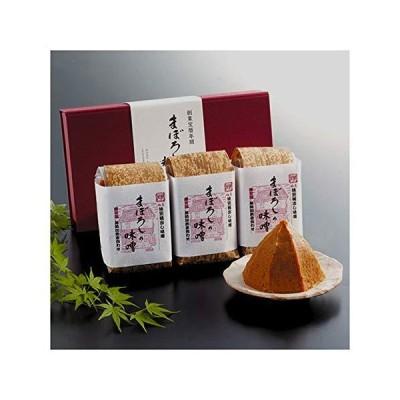 まぼろしの味噌 700g×3個入 化粧箱入 梅屋 山内本店 九州産 無添加味噌の詰め合わせ