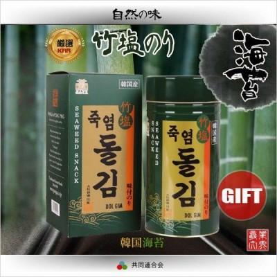 先約要商品 竹塩韓国 竹塩岩 海苔 1缶*180枚入り *ギフト 竹塩海苔*