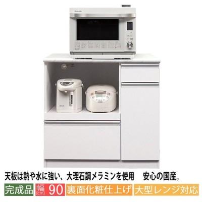 幅90cm OPカウンター ストーン キッチンカウンター 収納 日本製 キッチンカウンター 完成品 キッチンカウンター 間仕切り 幅90cm キッチンカウンタ