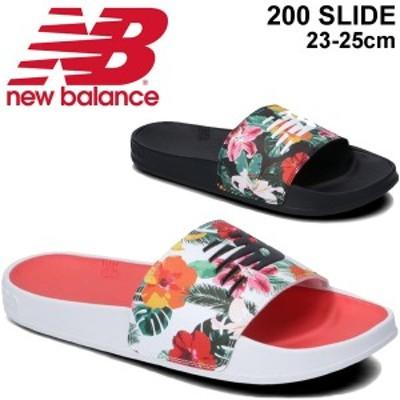 スポーツサンダル レディース シューズ ニューバランス Newbalance 200 SLIDE/スライドサンダル B幅 花柄 女性 カジュアル レジャー お